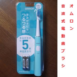 オムロン 音波式電動歯ブラシ HT-B214