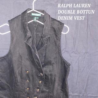 ポロラルフローレン(POLO RALPH LAUREN)のポロ ラルフローレン ダブル ボタン デニム ベスト 古着 韓国系 モード 黒(ベスト)