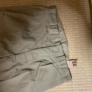 コモリ(COMOLI)のM52 35 紙タグ付き 新品未使用(チノパン)