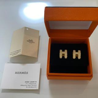 エルメス(Hermes)のエルメス ポップH   ピアス 美品(ピアス)