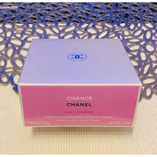 シャネル(CHANEL)の【未開封】CHANEL  チャンス オータンドゥル ボディクリーム 200g(ボディクリーム)