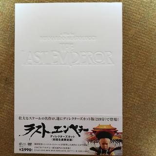 ラストエンペラー ディレクターズカット DVD(外国映画)