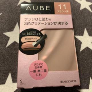 オーブクチュール(AUBE couture)のオーブ ひと塗りアイシャドウ♡ブラウン11(アイシャドウ)