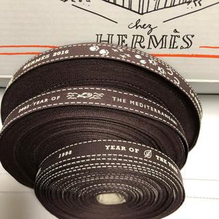 エルメス(Hermes)のHERMES ☆ciocco様☆  リボン 24メートル(ラッピング/包装)