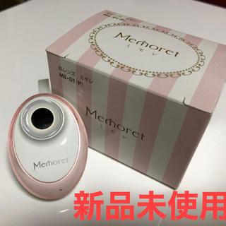 マクセル(maxell)のスマートフォン専用 お肌測定 ミモレ ML-01(P)(フェイスケア/美顔器)