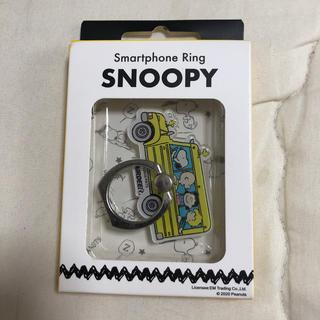 スヌーピー(SNOOPY)のSNOOPYスマホリング(その他)