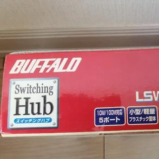 バッファロー(Buffalo)のBUFFALO スイッチングハブ(PC周辺機器)