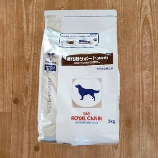 Royal canin 消火器サポート(高栄養)3kg ロイヤルカナン(ペットフード)