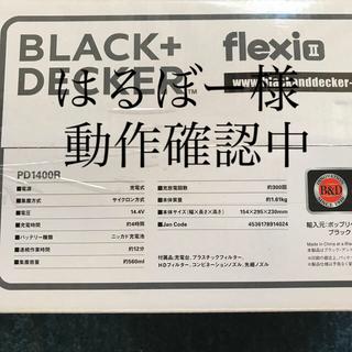 ブラックアンドデッカー  flexiⅡ(掃除機)