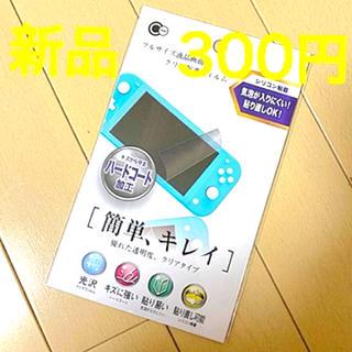 ニンテンドウ(任天堂)の新品 Nintendo switch lite 保護シート(その他)