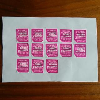 チャムス(CHUMS)のマウントレーニア シール 13枚 応募券♪(ノベルティグッズ)