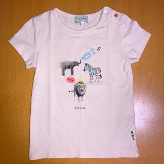 ポールスミス(Paul Smith)のポールスミス キッズTシャツ 3A(80〜90)(Tシャツ/カットソー)