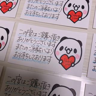 サンキューカード 手書き 30枚(カード/レター/ラッピング)