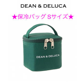 ディーンアンドデルーカ(DEAN & DELUCA)の未使用 DEAN&DELUCA 保冷バッグ Sサイズ(その他)