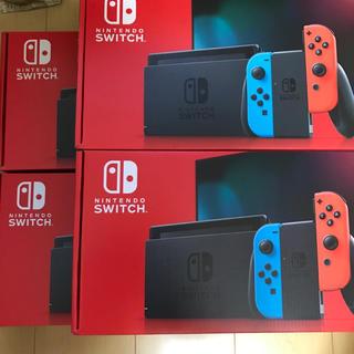 ニンテンドースイッチ(Nintendo Switch)の新品未使用 セット Nintendo Switch 新型 ネオン リングフィット(家庭用ゲーム機本体)