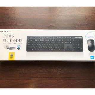 エレコム(ELECOM)のELECOM 無線キーボード&マウス(PCパーツ)