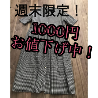 HIYORI ギンガムチェック ワンピース(ロングワンピース/マキシワンピース)