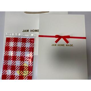 ジャムホームメイドアンドレディメイド(JAM HOME MADE & ready made)の名もなき指輪キット - NAMELESS RING KIT ペアリング(リング(指輪))