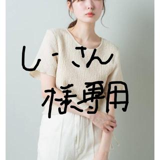 カスタネ(Kastane)の【最終】カスタネ 布帛サッカーTEE(Tシャツ(半袖/袖なし))