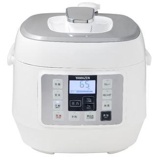 山善 - ●YPCA-M250(W) マイコン式電気圧力鍋2.0L 圧力5段切替 山善 白