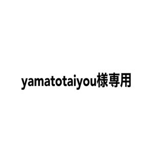 ユニバーサルスタジオジャパン(USJ)の【yamatotaiyou様専用】JCBラウンジ 招待券(遊園地/テーマパーク)