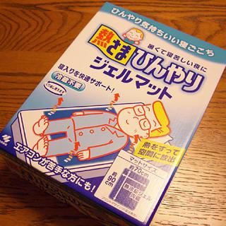 コバヤシセイヤク(小林製薬)の大人気 熱さまジェルマット ひんやりマット(シーツ/カバー)