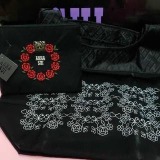 アナスイ(ANNA SUI)の★新品★アナスイ・ポーチ&エコバッグ・セット♪♪(エコバッグ)