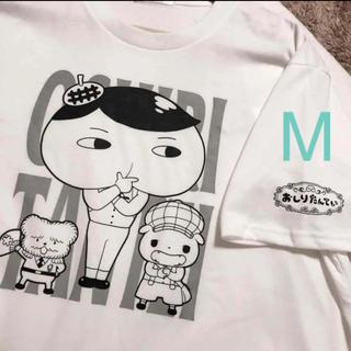 バンダイ(BANDAI)の新品 大人気 おしりたんてい Tシャツ M(Tシャツ/カットソー(半袖/袖なし))