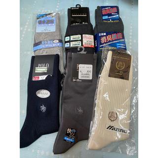ミズノ(MIZUNO)の【新品未使用】メンズ ソックス 靴下 8足セット(ソックス)