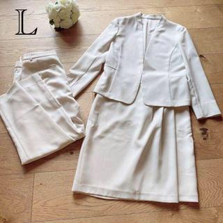23区 - 新品 23区 スーツ 3点セット 40 ジャケット パンツ スカート