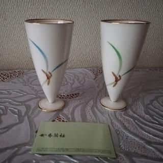 コウランシャ(香蘭社)の香蘭社 ペアカップ(グラス/カップ)
