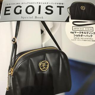 エゴイスト(EGOIST)のゆか様専用 ショルダー(ショルダーバッグ)