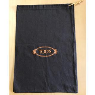 トッズ(TOD'S)のTOD'S トッズ 布巾着袋(ショップ袋)