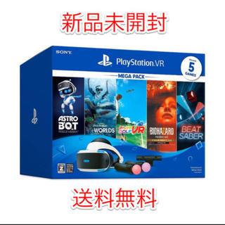 プレイステーション(PlayStation)のEntertainmen PlayStation VR MEGA PACK(家庭用ゲーム機本体)