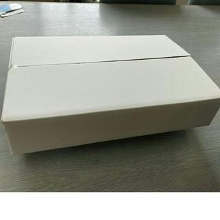 段ボール 100サイズ白段ボール 20枚セット 箱 梱包 梱包資材 外白(ラッピング/包装)