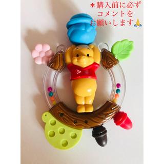 タカラトミー(Takara Tomy)のくまのプーさん 森のおしゃぶりラトル(がらがら/ラトル)