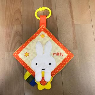 ニシマツヤ(西松屋)のミッフィー 歯固め カサカサ おもちゃ(その他)