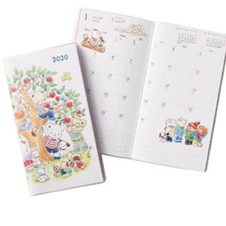 ファミリア(familiar)の【新品未使用】ファミリア スケジュール帳 2020(カレンダー/スケジュール)