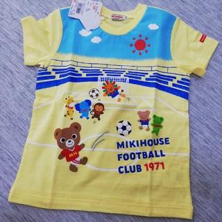 ミキハウス(mikihouse)のミキハウス Tシャツ 半袖 110(Tシャツ/カットソー)