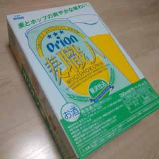 送料込み!7月製造 オリオンビール 麦職人 24本 沖縄 地ビール(ビール)