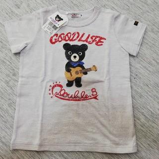 ミキハウス(mikihouse)のミキハウス Tシャツ ダブルB 100(Tシャツ/カットソー)