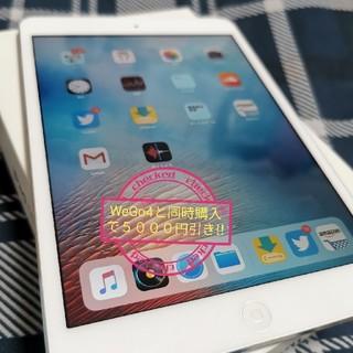アイパッド(iPad)のiPad mini 2 Wi-Fi+Cellular 128GBsoftbank(タブレット)