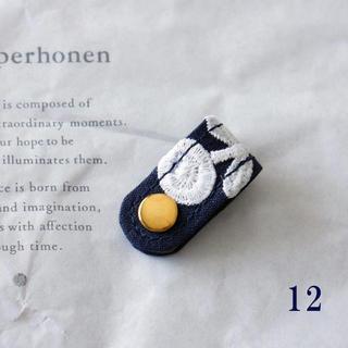 ミナペルホネン(mina perhonen)のミナペルホネン ボヌール コードホルダー12(その他)