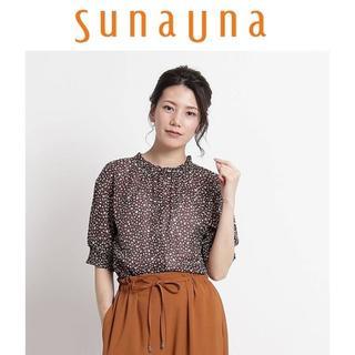 スーナウーナ(SunaUna)のL-新品 sunauna スーナウーナ ボカシ小花柄ブラウス54589059(シャツ/ブラウス(半袖/袖なし))
