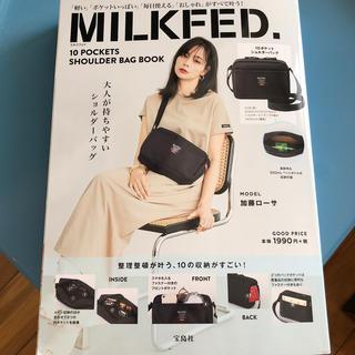 ミルクフェド(MILKFED.)のみーたんさま専用(ファッション/美容)