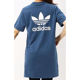 アディダス(adidas)のアディダス ワンピース サイズOT 新品未使用完売品❣️(ひざ丈ワンピース)