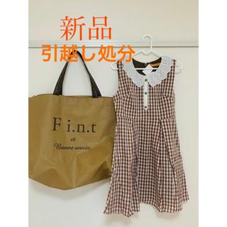 フィント(F i.n.t)のフィントのワンピース、鞄 2点セット(ミニワンピース)