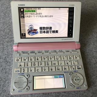 カシオ(CASIO)の美品 CASIO カラー タッチ電子辞書 XD B 4800(その他)