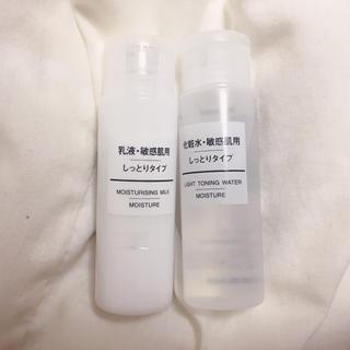 ムジルシリョウヒン(MUJI (無印良品))の無印スキンケアセット(化粧水 / ローション)