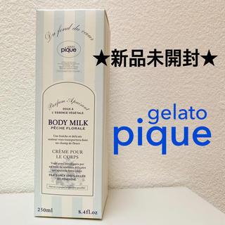 ジェラートピケ(gelato pique)の【新品】ジェラートピケ ボディミルク(ボディローション/ミルク)